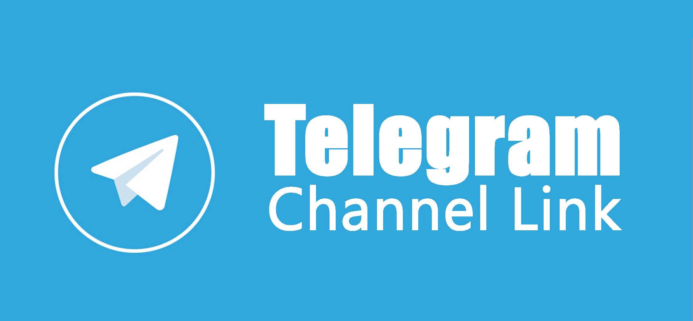 Best Telegram Channels link List 20 टेलीग्राम चैनल ...